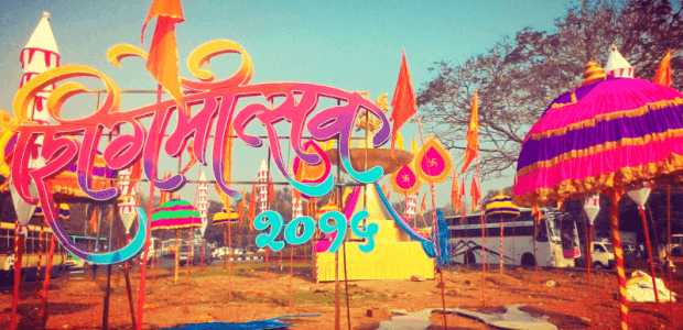 Shigmo Festival in Goa - All you need to know