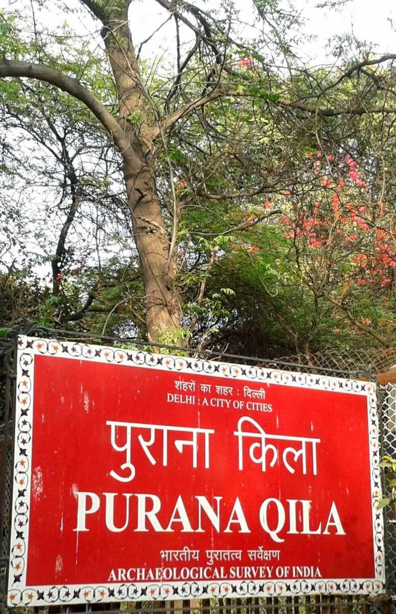 Purana Qila Signboard, Delhi