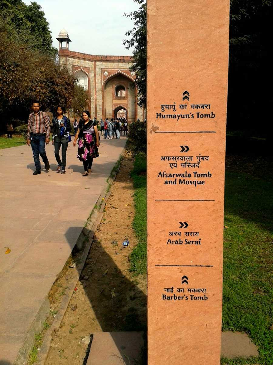 Information about Humayun's tomb