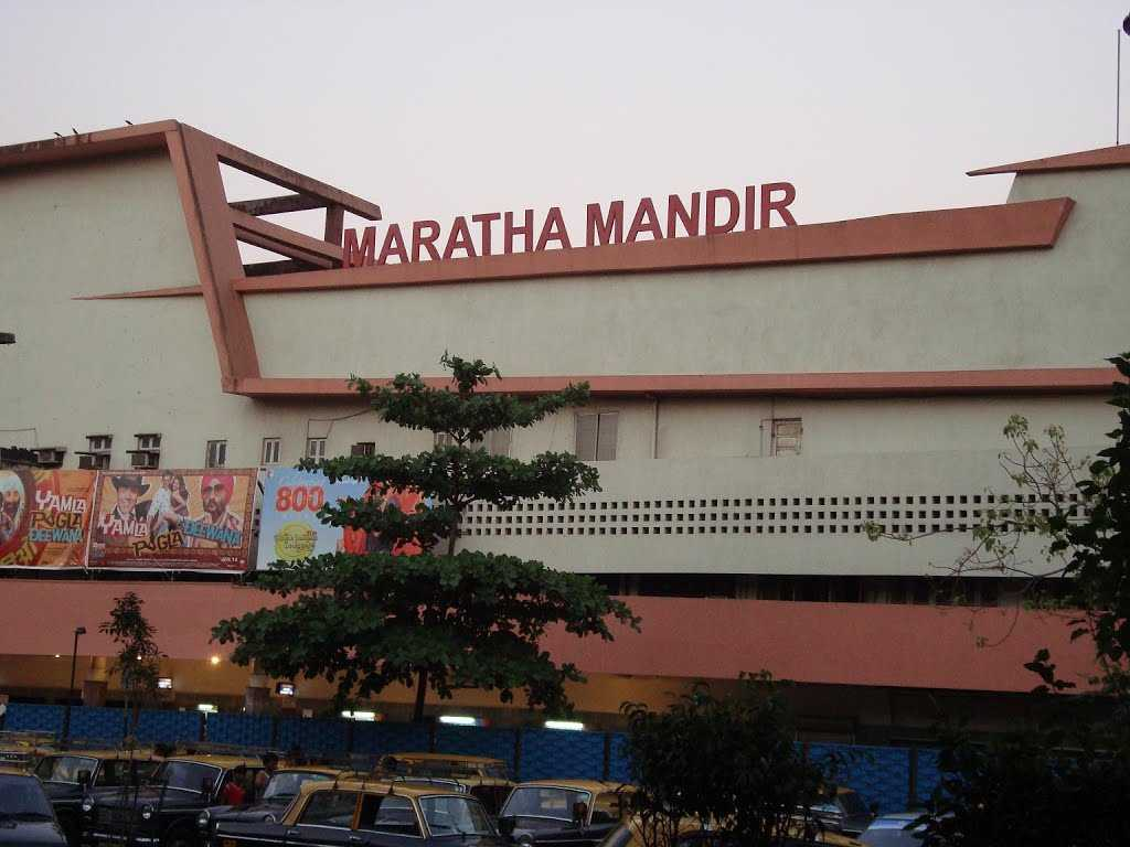 Maratha Mandir, places to visit in Mumbai during monsoon, Monsoon in mumbai