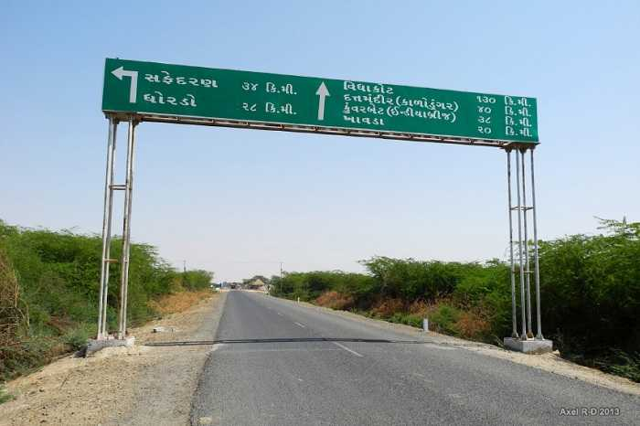 road trip from ahmedabad to kutch