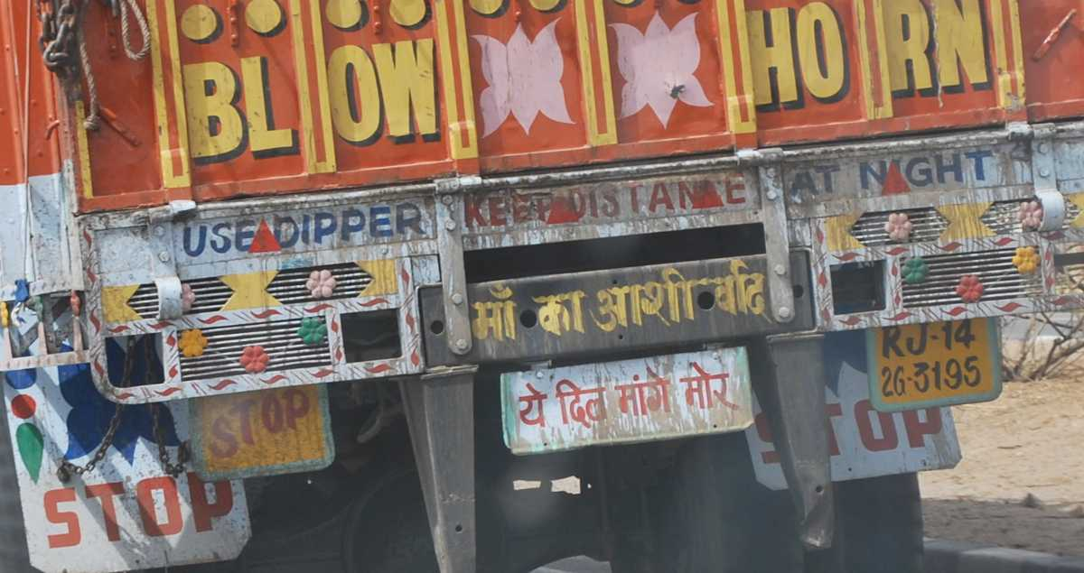 witty funny truck quotes