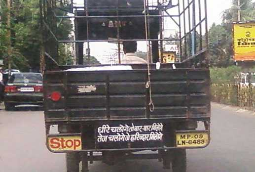 funny indian truck design