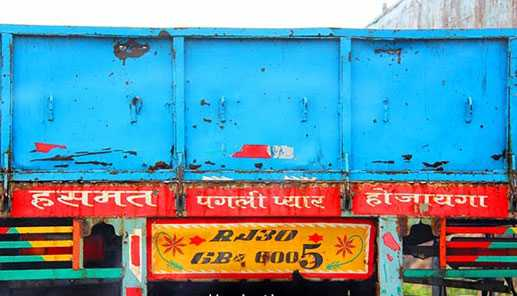 funny slogans indian truck