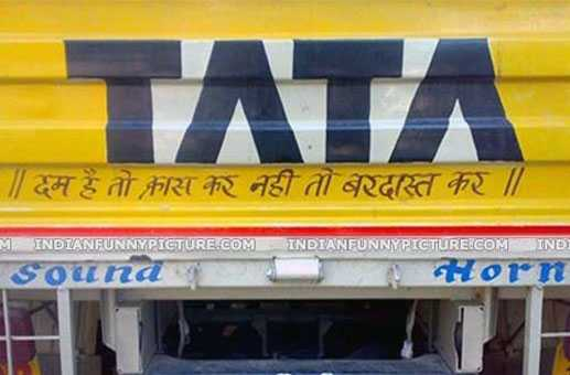 funny truck signboard Indian
