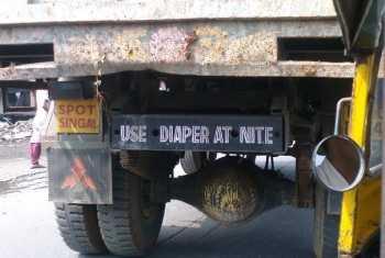 dipper diaper truck funny