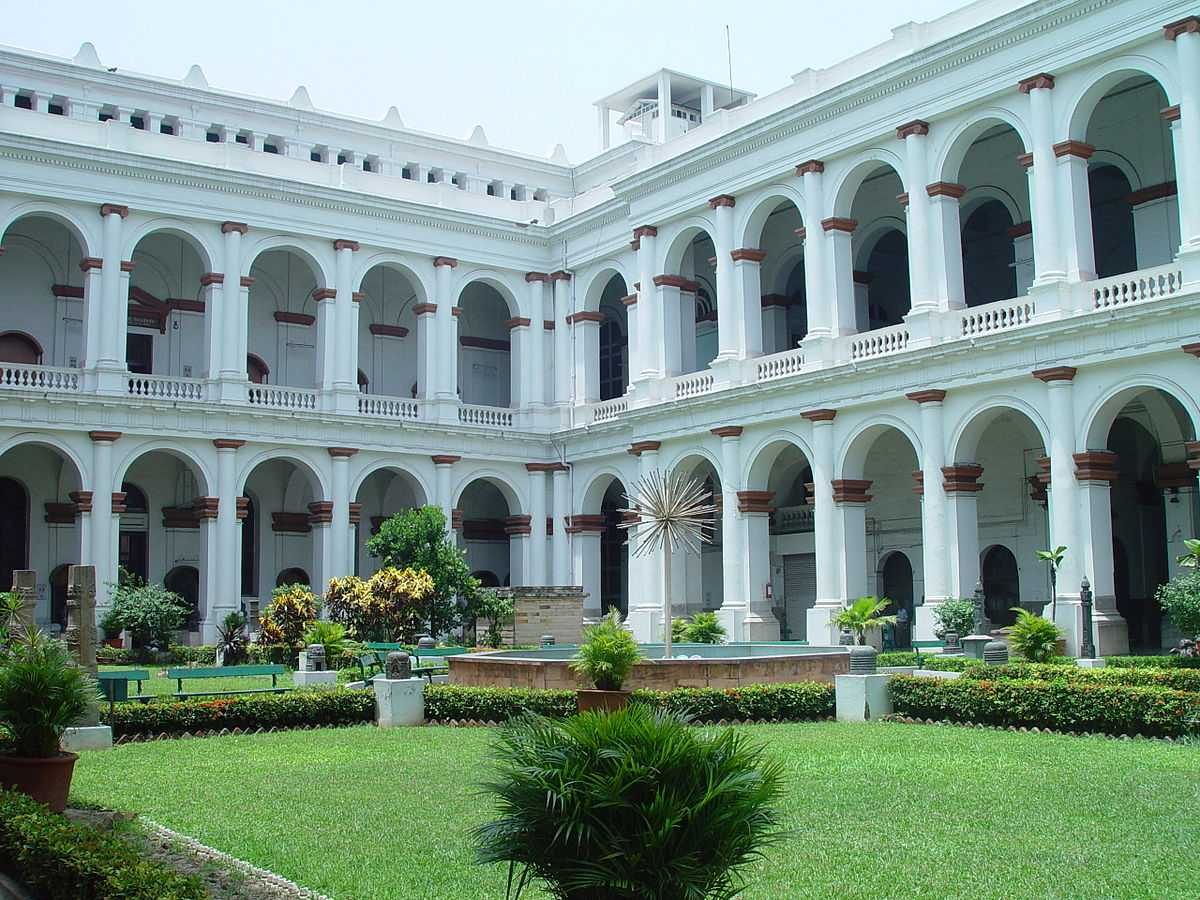 Indian Museum, Kolkata : Museums in India