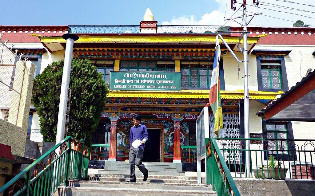 Tibetan Library Dharamsala, Historical Museums in India