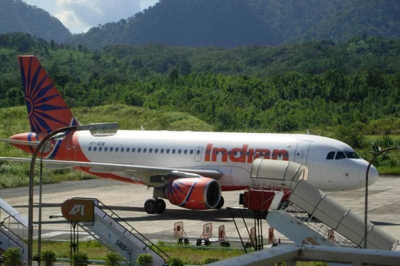 Mizoram airport, beautiful airport in India