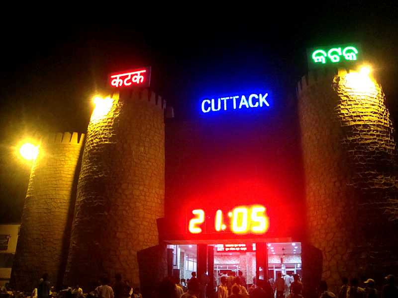 Cuttack, Railway Station in India