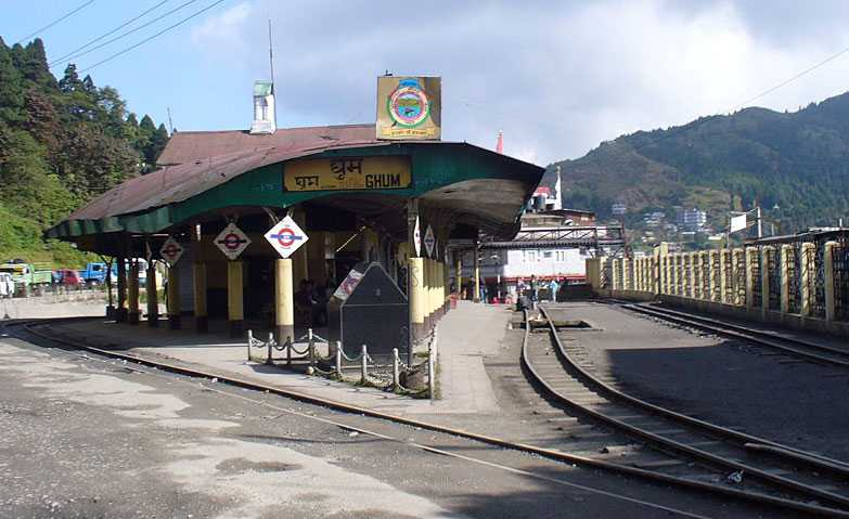 Ghum, Highest Railway Station in India