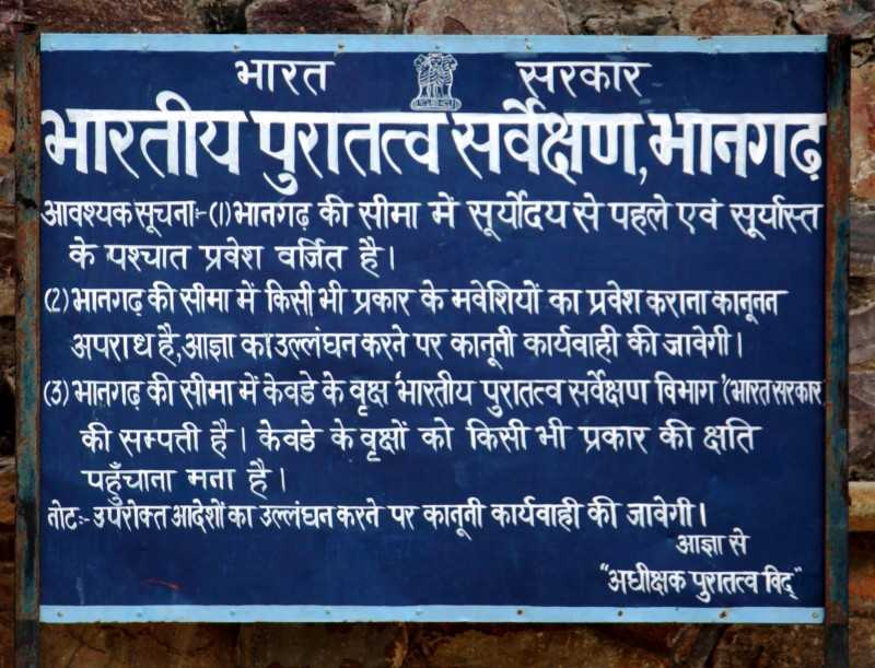 Official warnings of the haunted Bhangarh fort