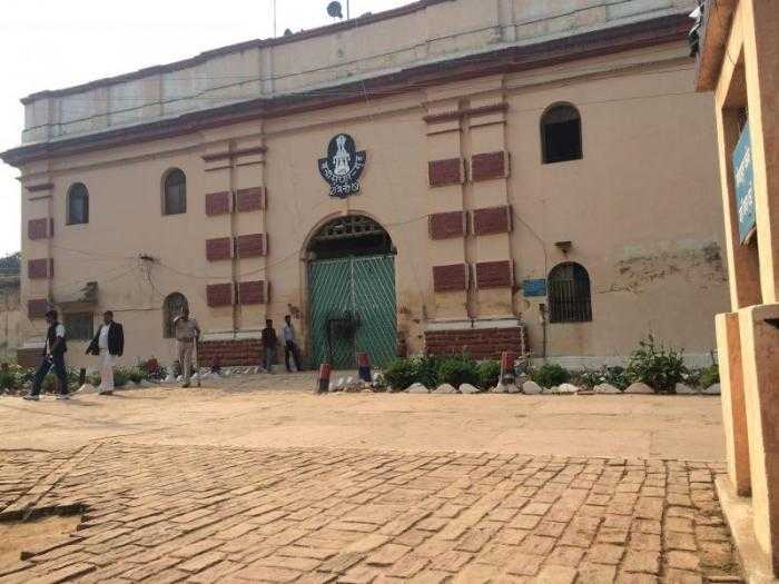 Naini Central Jail