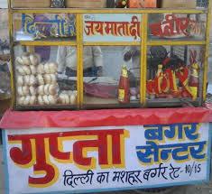GuptaBurger, Delhi Street Food
