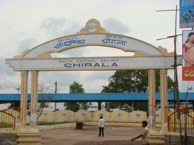 Chirala Railway Station (Source)