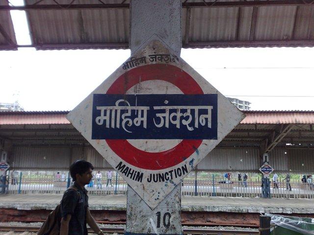 Mahim Junction - Nasserganj Wadi, haunted area in Mumbai