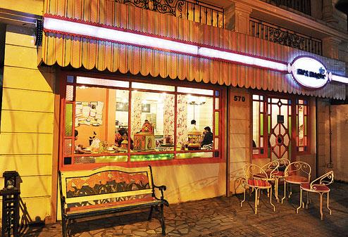 Caf Ef Bf Bd Karaoke Paris