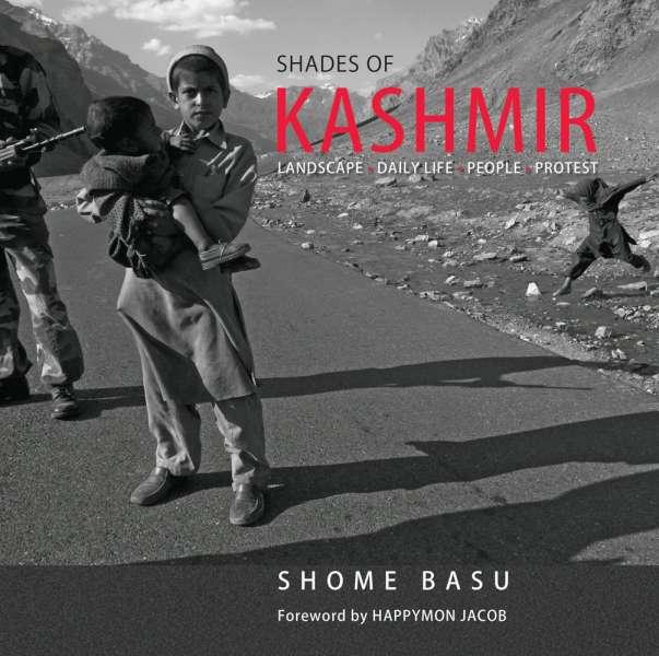 Shades of Kashmir