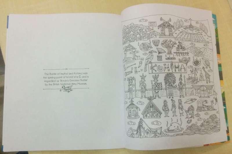 kohima - book