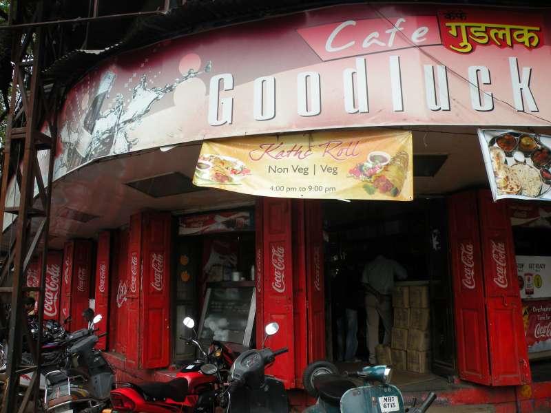 Pune Street Food