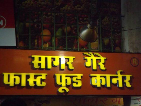 Cycle Soupwala and Sagar Gaire Snacks