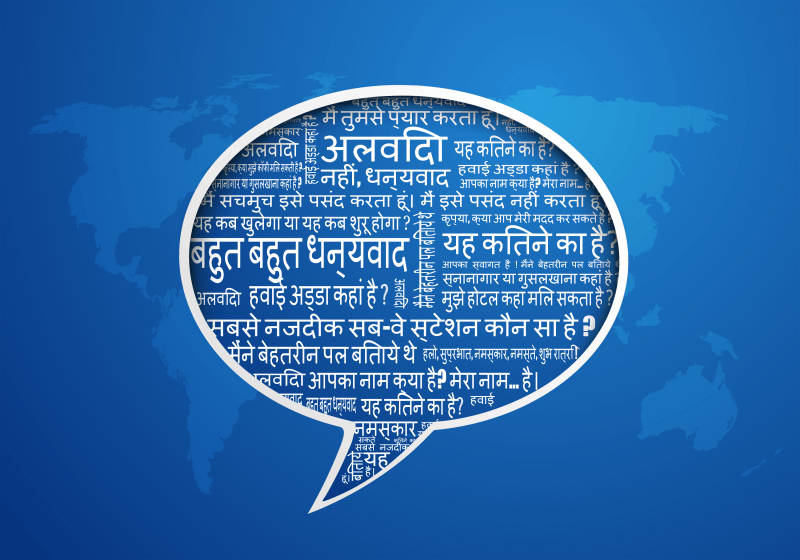 Common phrases to know before travelling to india holidify common phrases hindi m4hsunfo