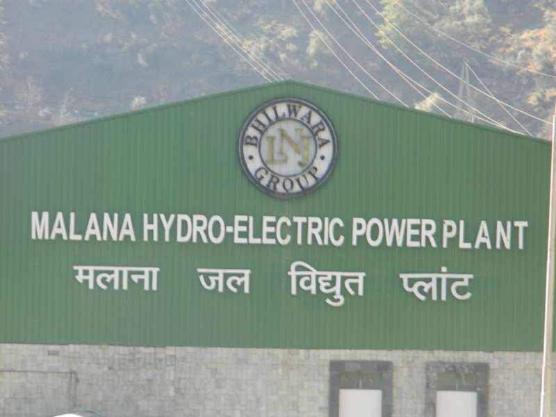 malana power house