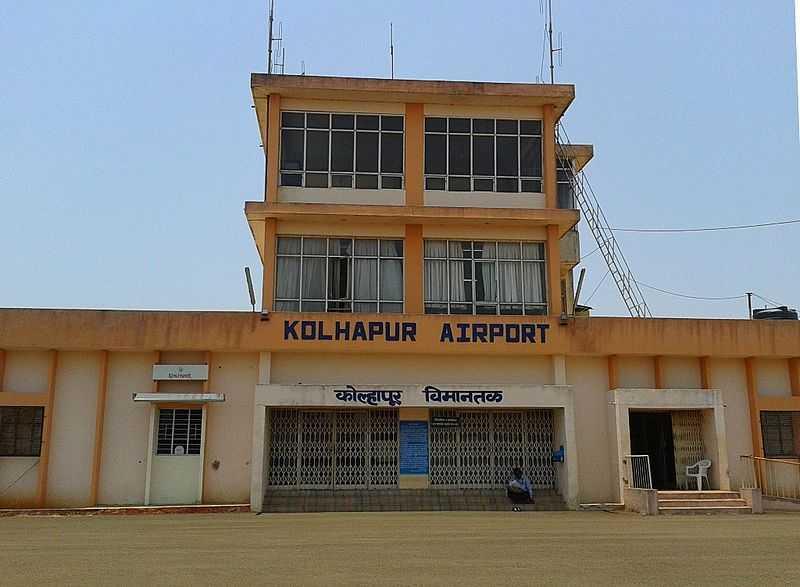airports in Maharashtra