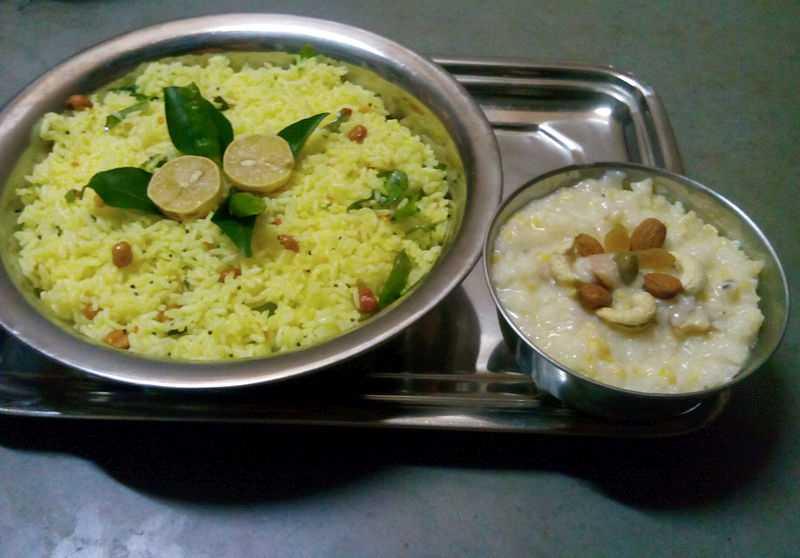 Food Of Karnataka, Chitranna
