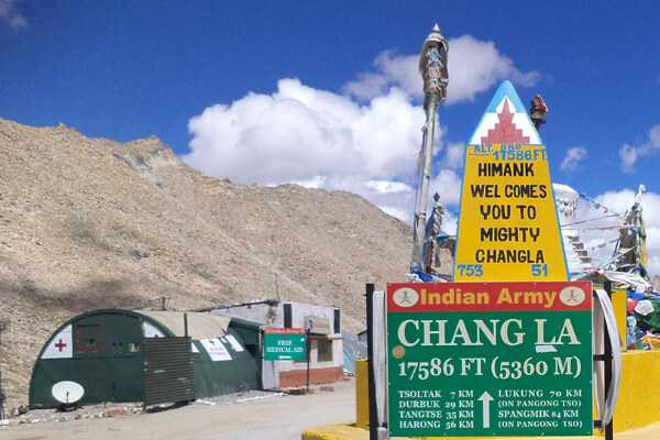Chang La, Highest motorable roads in India