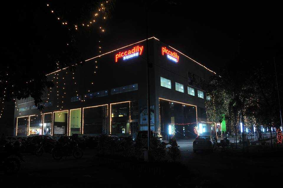 Piccadily Square Mall, Malls in Chandigarh
