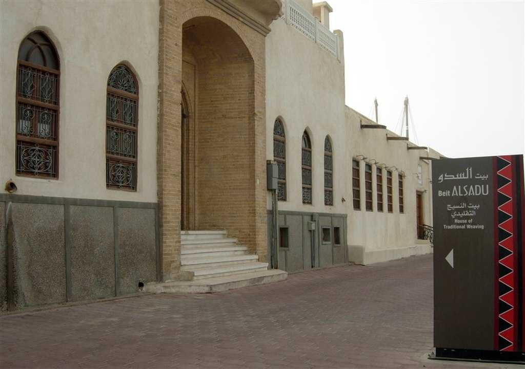بيت النسيج التقليدى من الاماكن المشهورة والسياحية بالكويت