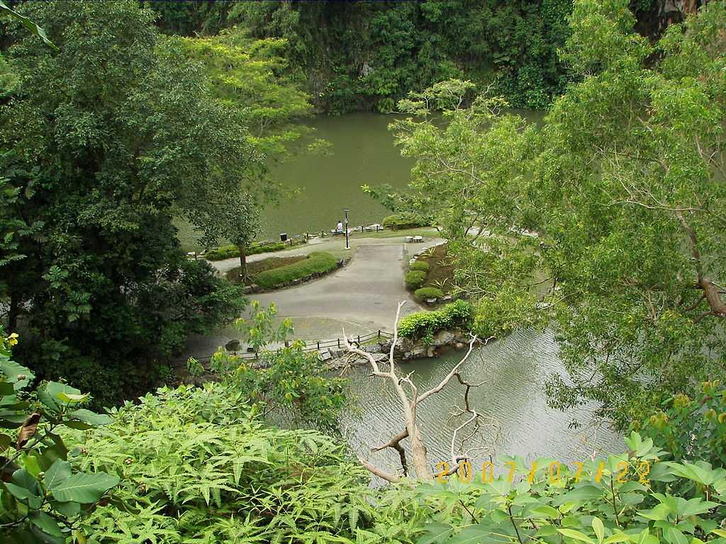 Bukit Batok Nature Park, Gardens in Singapore