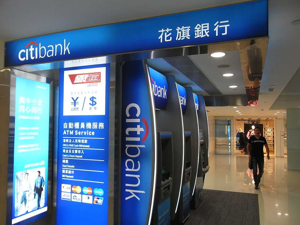 Citibank ATM in Hong kong