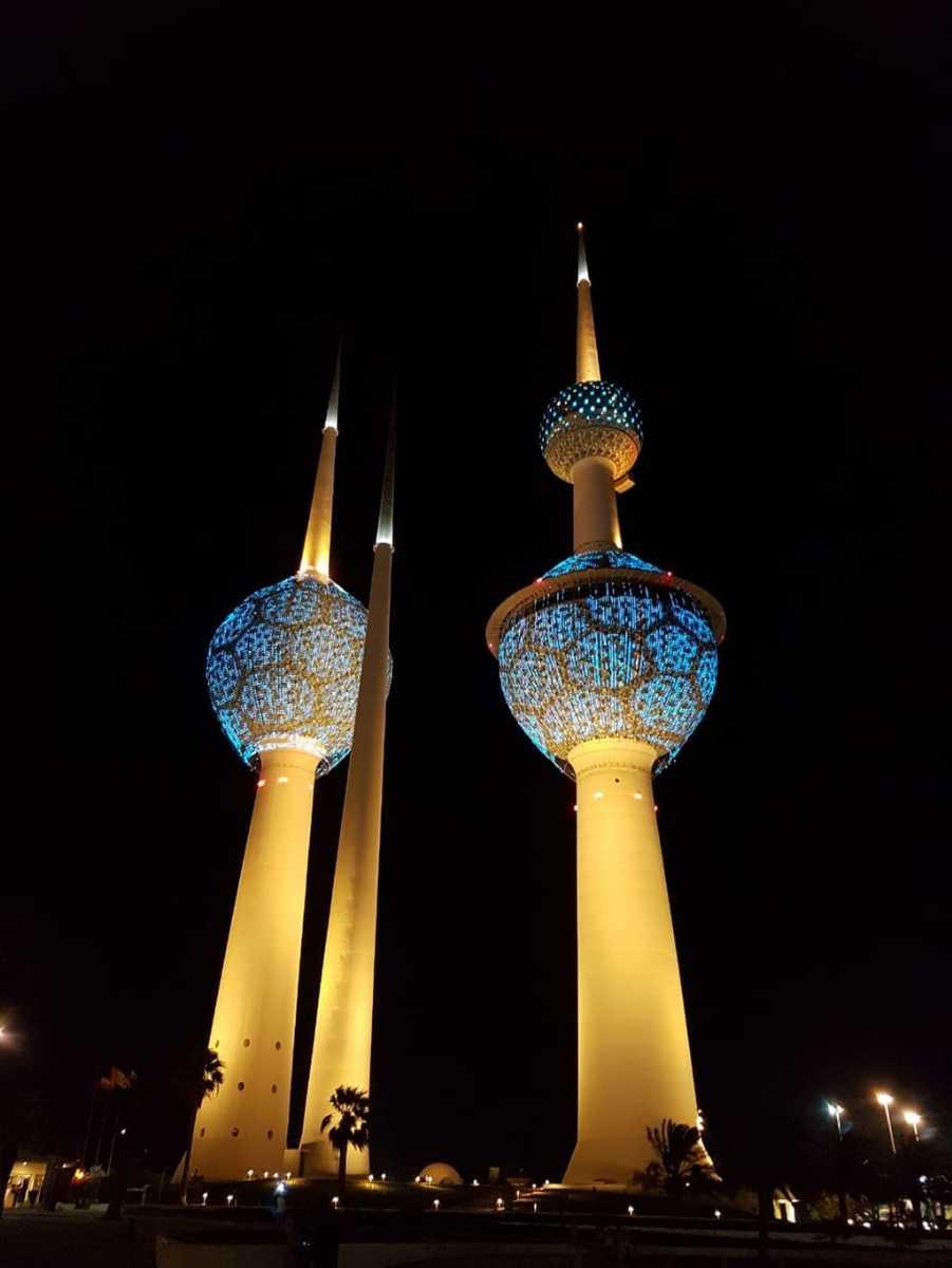 أبراج الكويت Kuwait Towers