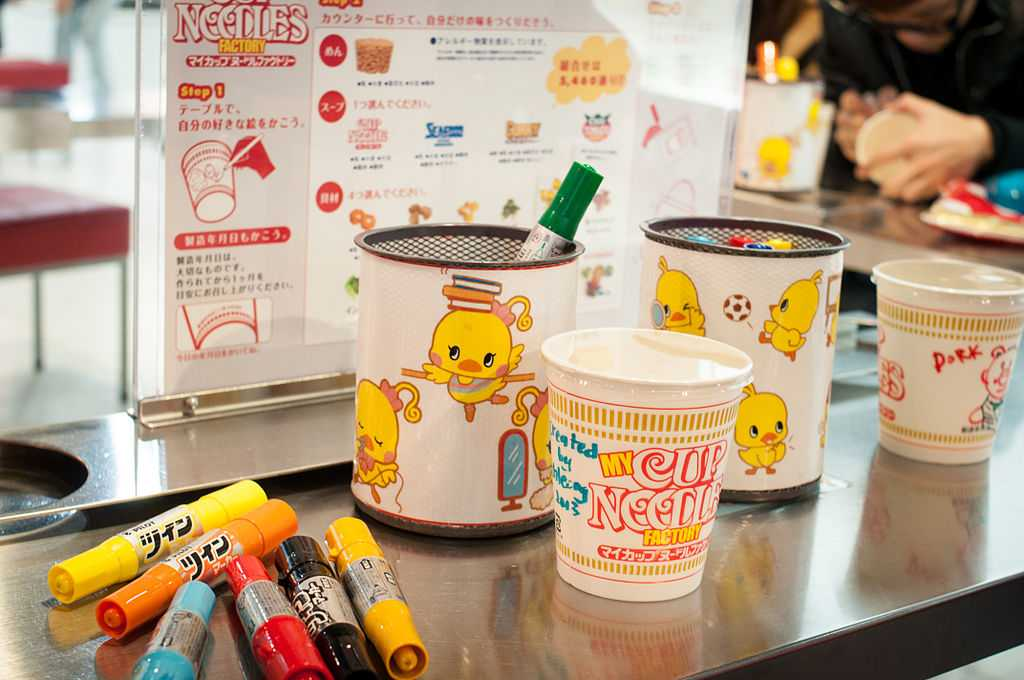 Cup noodles factory osaka japan