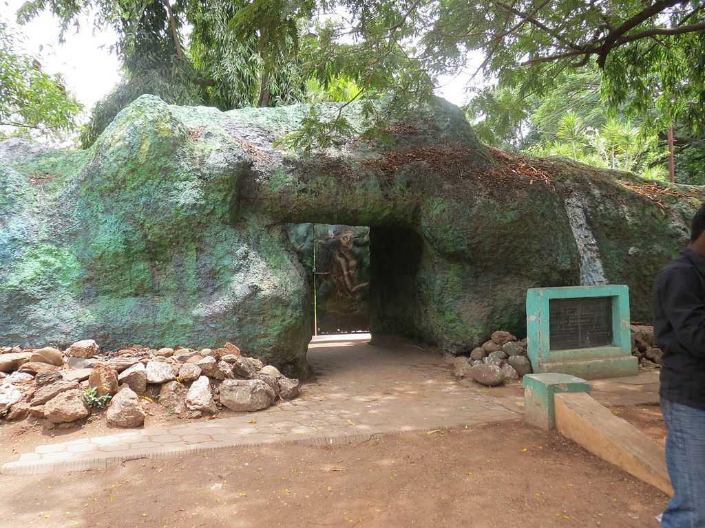 VOC Park and Zoo Coimbatore