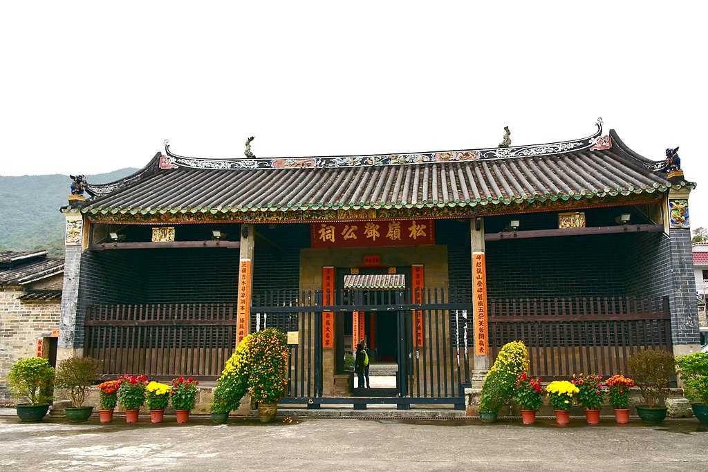Tang Ancestral Hall, Ping Shan Heritage Trail Hong Kong