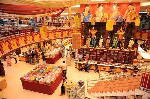 horizon mall jamshedpur