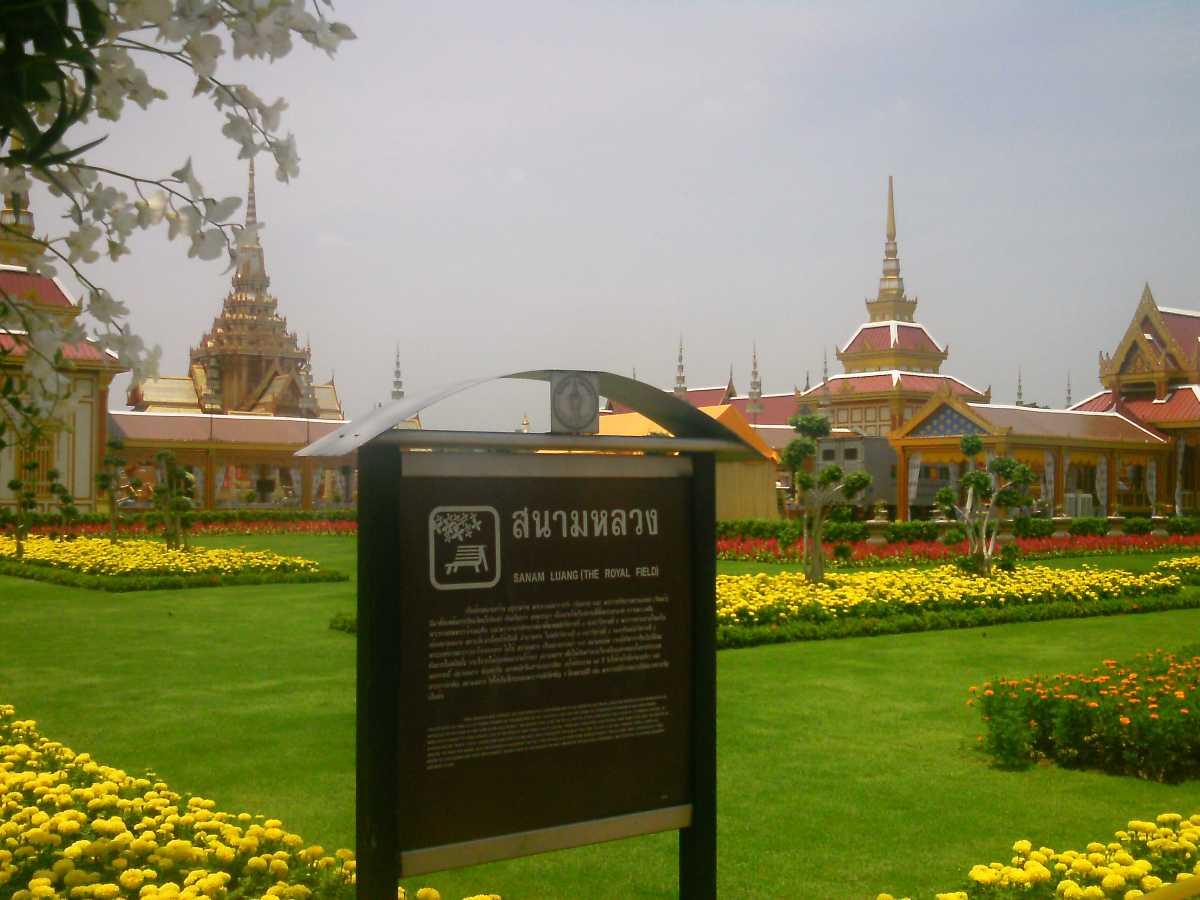 parks in bangkok, sanam luang park