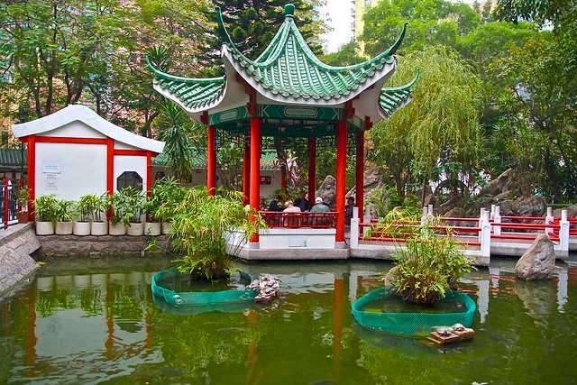 Hollywood Road Park Sheung Wan