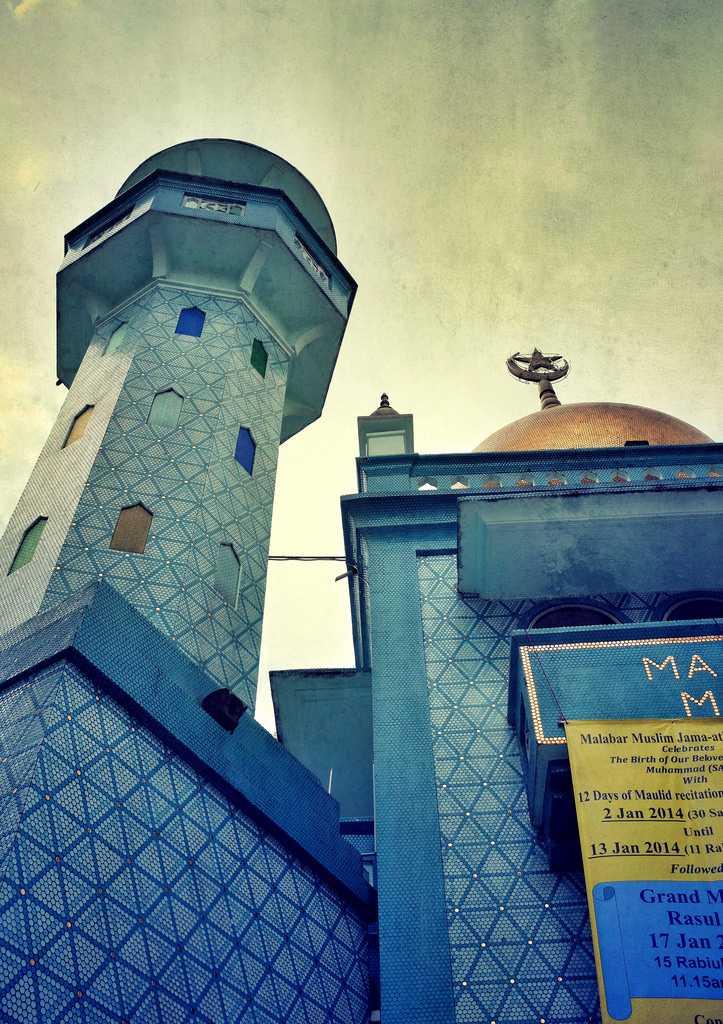 Malabar Muslim Jama-ath Mosque
