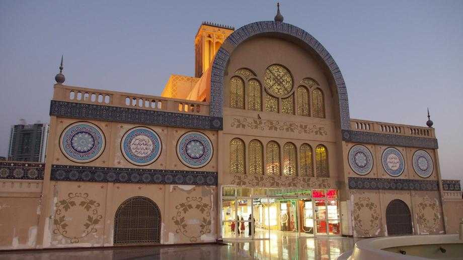 The Central Souk (Sharjah)