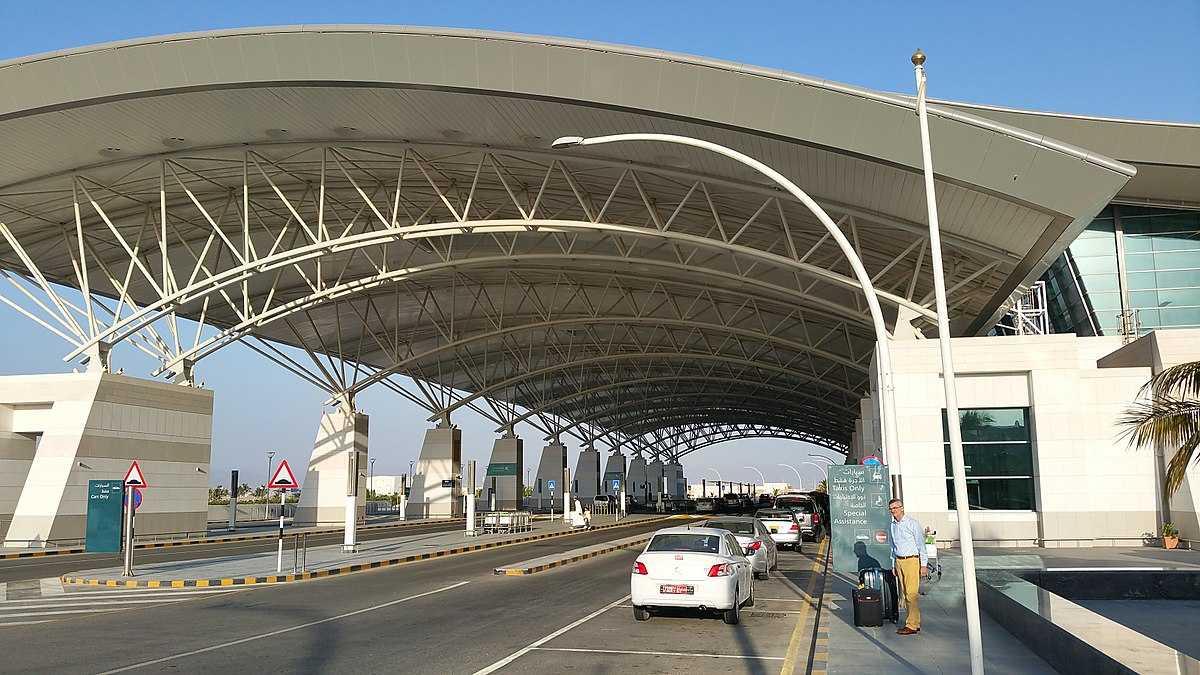 Salalah International Airport