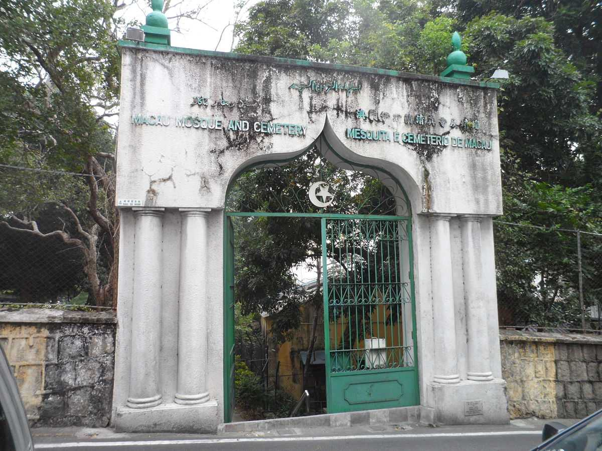 A mosque in Macau