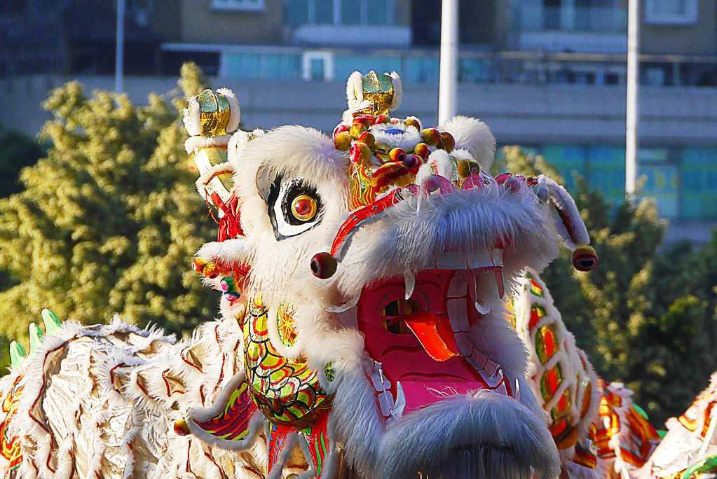 Macau Dance