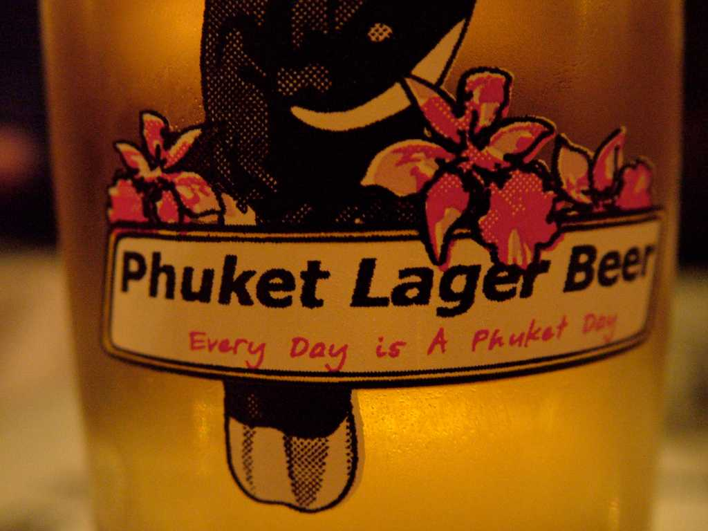Phuget Lager Beer