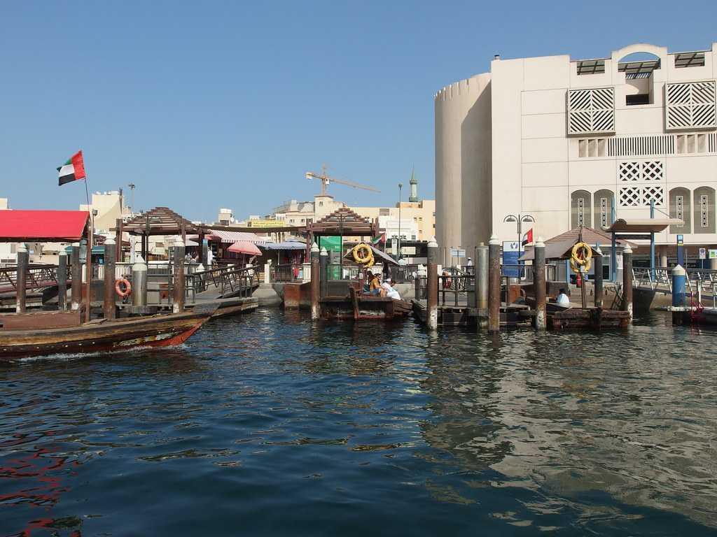 Abra at Dubai Creek, Deir