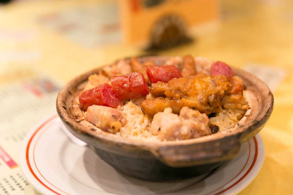 Claypot Rice, Food of Hong Kong