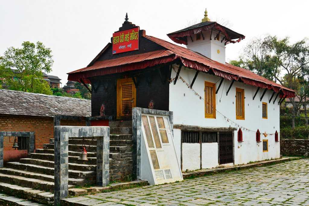 Kharga Devi Temple in Bandipur Nepal